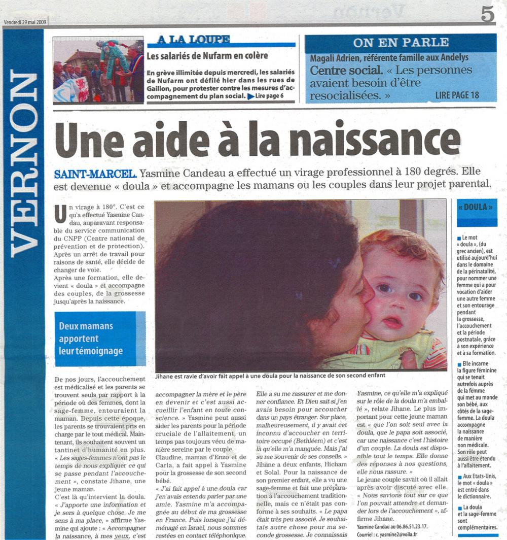 20090529-ParisNormandie